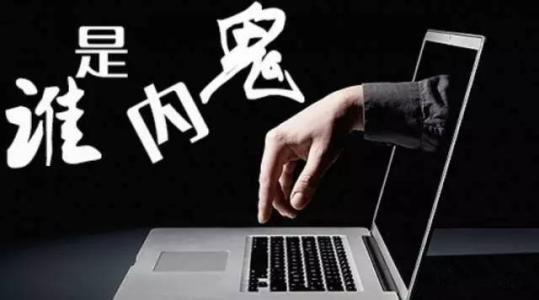 """工程机械黑产案:内鬼勾结,价值十亿泵车""""失踪""""!"""